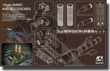 15cm Ammo and Accessories 1:35