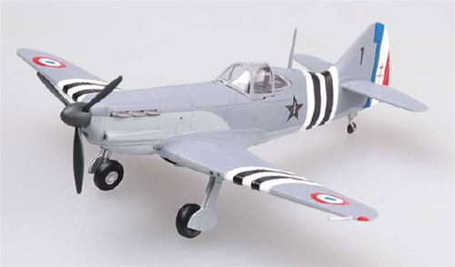 Dewoitine D.520 Of Cfp Corps Franc Pommi (1:72)