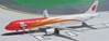 Air China A321 Twin Pack B-6361 and B-6365 (1:400)