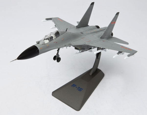 J-16 Fighter Peoples Liberation Army Air Force (1:72)