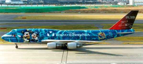"JAL B747-400 ""No.5 Disney Sea"" JA8905 (1:200)"