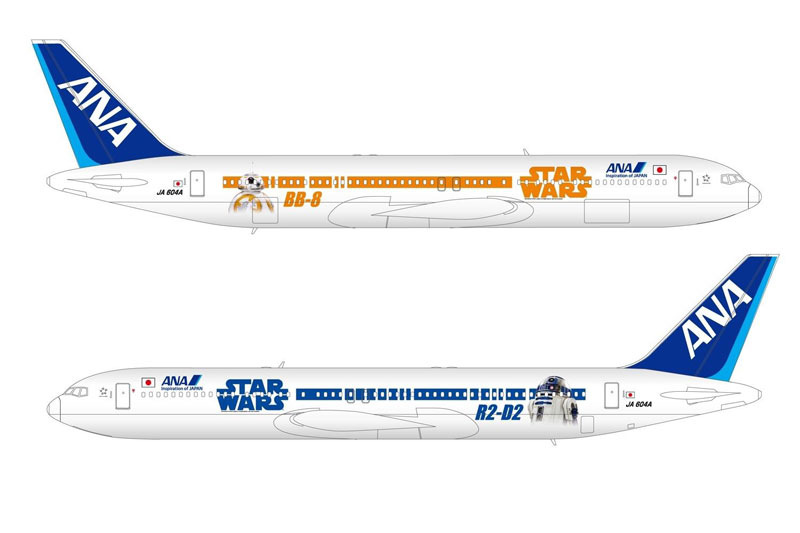 "ANA B767-300ER ""BB-8 and R2-D2"" JA604A (1:400) Star Wars Special Livery - Preorder item, order now for future delivery"