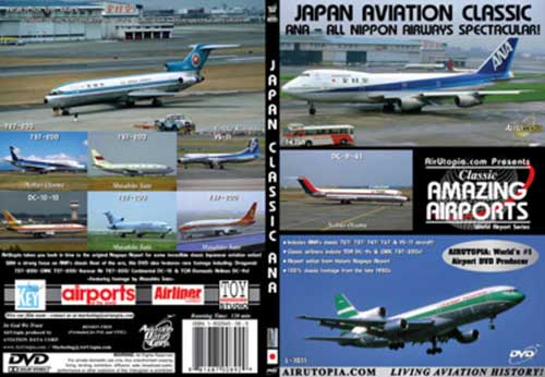 All Nippon Airways Nagoya Airport Classic (DVD)