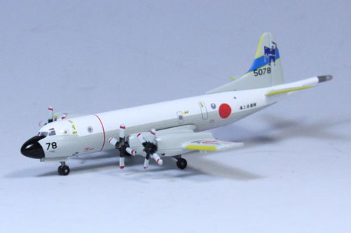 P-3C Orion, JMSDF 6th Squadron Anti-Submarine Patrol Aircraft  (1:400)