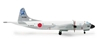 Japan Maritime P-3C Orion (1:500) - Special Sale Item