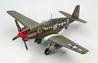 "P-51B Mustang, ""Shangri La,"" Captain Don Gentile, 336th FS, 4th FG, USAAF (1:48) NEW TOOL!"