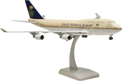 Saudi 747-400 (1:200) With Gear, Registration: HZ-AIX