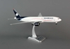 Aeromexico 777-200ER (1:200) With Gear
