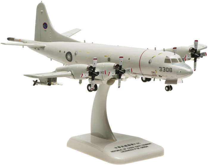 P-3C Orion Chinese Navy TC 3308 Bureau Number 159319 (1:200)