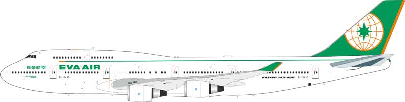 EVA Air Boeing 747-400 B-16410 (1:200) - Preorder item, Order now for future delivery