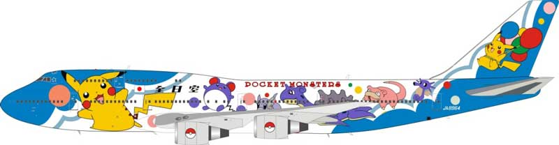 "ANA All Nippon Airways 747-400 Pokemon ""Pocket Monsters"" 1999 Livery JA8964 (1:200) - Preorder item, order now for future delivery"