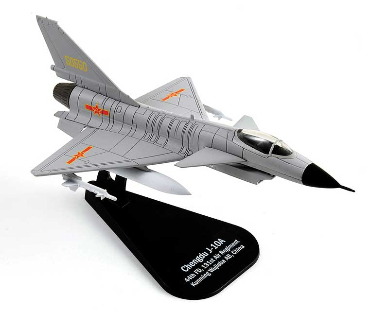 Chengdu J-10A 44th Fighter Division, 131th Air Regiment, Kunming Wujiba Air Base, China (1:100)