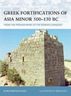 Greek Fortifications Of Asia