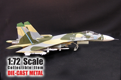 SU-27 Uzbek Airforce Chirchik AB 2001 (1:72)