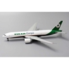 EVA Air Cargo B777F (Flaps Down) B-16781 (1:400) - Preorder item, order now for future delivery