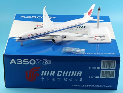 Air China A350-900 (1:200) - Preorder item, order now for future delivery