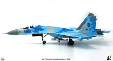Su-27 Flanker-B, Ukrainian Air Force, Blue 58 , Ukraine, August 2016 (1:72) - Preorder item, order now for future delivery