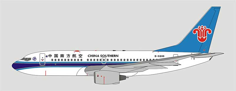 China Southern Airlines 737-71B B-5285 (1:400)