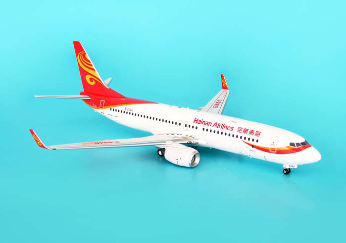 Hainan Airlines 737-800 (1:200)-CLOSE OUT
