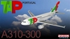 "TAP Portugal A310 ""New Livery"" (1:400)"