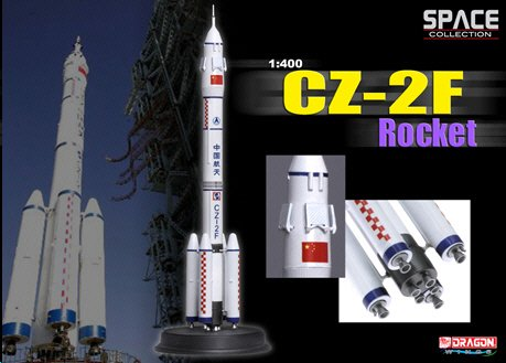 CZ-2F Rocket, Chang Zheng2F Chinese Manned Orbital Carrier Rocket (1:400)
