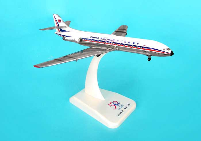 China Airlines Caravelle (1:200)