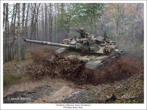 "T-90 Tank ""Tradition of Russian Armor Excellence"" (Fine Art Print)"