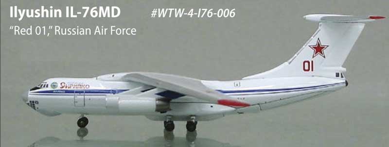 "Russian Air Force Ilyushin IL-76MD ""Red 01"" (1:400)"