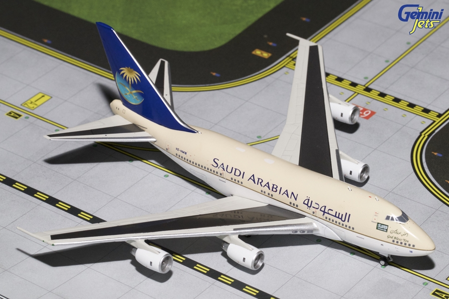 Saudia Airlines B747SP HZ-HM1B (1:400)