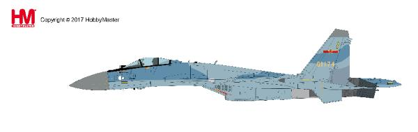 Su-35 Flanker E, Chinese PLAAF (1:72)  - Preorder item, order now for future delivery