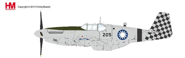 P-51C Mustang, No.25 Squadron, Chinese Air Force, 1945 (1:48) - Preorder item, order now for future delivery