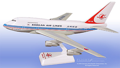 Korean Air Lines 747SP (1:200)
