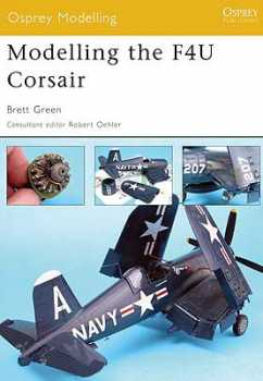 Modelling The F-4u Corsair