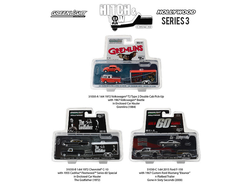 diecast supemart news
