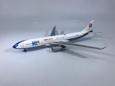 "China Eastern A330-300 B-6125 ""Xinhuanet"" (1:400)"