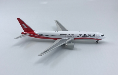 Shanghai Airlines B767-300ER B-2563 ((1:400)), Phoenix (1:400) Scale Diecast Aircraft, Item Number PH4CSH1275