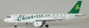 "Spring Airlines ""China Colors"" A320 B-6349 (1:400), AeroClassics Models Item Number ACCCE0916"