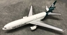 Mexicana DC-10 N907WA 1990s Colors, Green Tail (1:400)