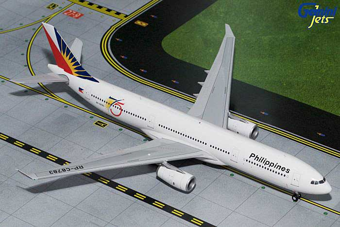 Philippine Airlines A330-300 RP-C8783 (1:200), GeminiJets 200 Diecast Airliners, Item Number G2PAL598