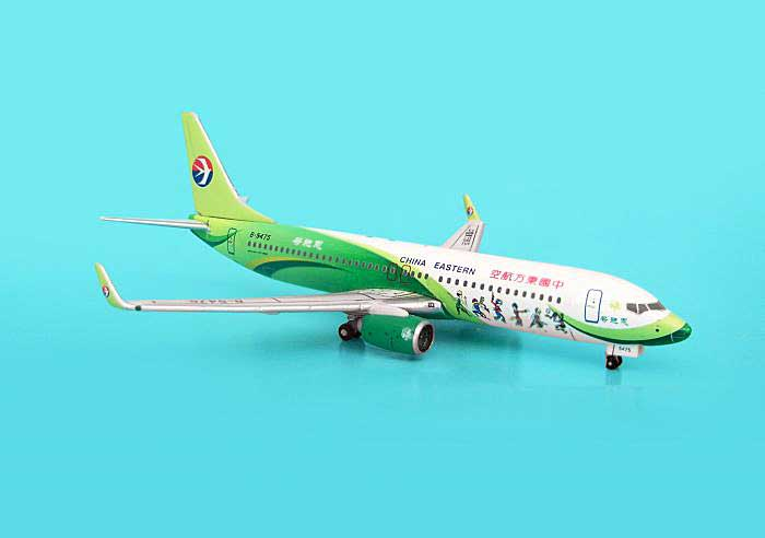 "China Eastern 737-800 ""Enshi"" ~B-5475 ((1:400)), Phoenix (1:400) Scale Diecast Aircraft, Item Number PH4CES572"