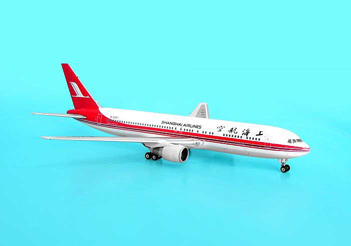 Shanghai Airlines B767-300 ~B-2567 ((1:400)), Phoenix (1:400) Scale Diecast Aircraft, Item Number PH4CSH613