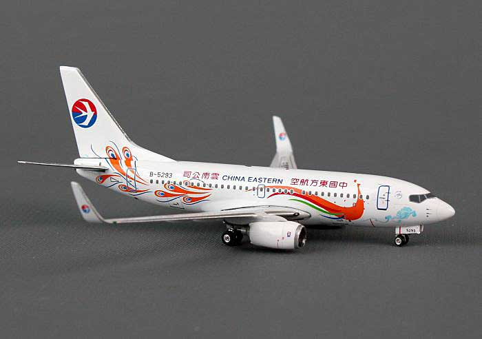 China Eastern 737-700 B-5293 (1:400) Orange Peacock, Phoenix 1:400 Scale Diecast Aircraft, Item Number PH4CES891