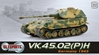 VK.45.02(P)H, Germany 1945 - Ultimate Armor (1:72), Dragon Diecast Armor Item Number DRR60531