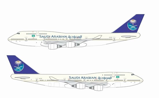 Saudi Arabian 747-400F (1:400), DragonWings 400 Diecast Airliners Item Number DRW55262