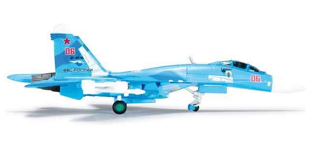 "Russian Air Force SU-27M, 4 TSBPiPeS, 968th IISAP, Lipetsk AB ""Falcons of Russia"" (1:200), Herpa 1:200 Scale Diecast Airliners Item Number HE556163"