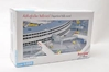 Rounded Departure Building (With Recess) (1:500), Herpa 1:500 Scale Diecast Airliners Item Number HE519755