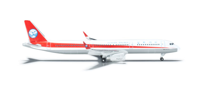 Sichuan Airlines A321 (1:500), Herpa 1:500 Scale Diecast Airliners Item Number HE524964