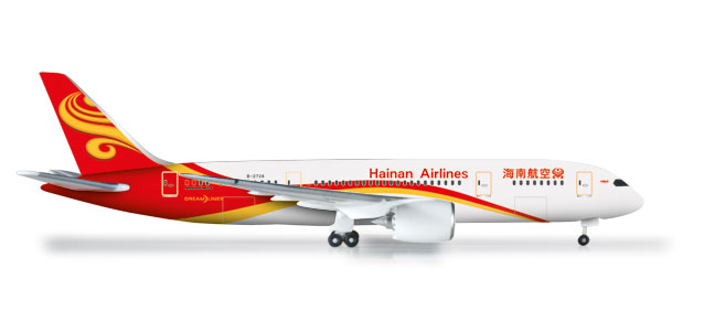 Hainan 787-8 (1:500), Herpa 1:500 Scale Diecast Airliners Item Number HE526296
