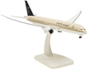 Saudi 787-9 With Gear & Stand, No Registration Numers, Flexed Wings (1:400), Hogan Wings Collectible Airliner Models Item Number HG5149