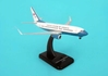 USAF C-40C (737-700) With Stand (1:400), Hogan Wings Collectible Airliner Models Item Number HG8829